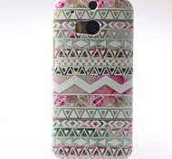 Colorful Stripe Pattern PC Hard Case with Matte Back Cover for HTC M8
