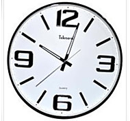 """Telesonic™ 14""""H  Brief Style Metal Drawing Taxiing Mute Wall Clock"""