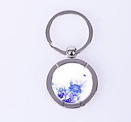 Design of Blue and White Porcelain  Metal Silver Keychain Toys