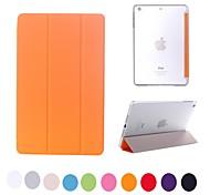 Natusun™ Slim Smart Soft PU leather Cover Hard Translucent Plastic Shell Integrated for iPad2/iPad3/iPad4