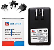 Link Dream  Cell Phone Battery+Charger+3 x Adapters  for  Samsung Galaxy I9300  SIII S3  (3200 mAh)
