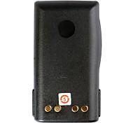 baterías walkie talkie para motorola visar