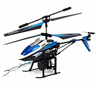 3.5ch Вода Съемка вертолет с гироскопом (разных цветов)