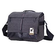 Najelr Dustproof Camera Case Bag [L]