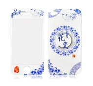 Angibabe Blue and White Porcelain Pattern Front and Back Tempered Glass Screen Protector for iPhone 4/4S