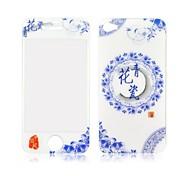 angibabe blauen und weißen Porzellan-Muster Vorder-und Rückseite aus gehärtetem Glas Schutzfolie für iPhone 4 / 4s