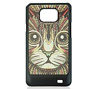 The cat Leather Vein Pattern Hard Case for Samsung Galaxy S2 I9100