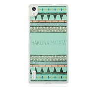 Back Cover Pattern Stripes/Ripples PC Hard Case Cover For Huawei Huawei P7 / P6