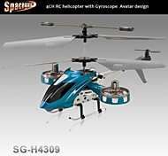 4.5CH Indoor RC Helicopter with Gyroscope Slide Left and Right SG-H4309