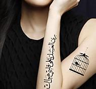 5 Pcs Waterproof Black Arabic Word Cage Heart-shaped Logo RF55 Tattoo Stickers