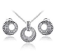 Roxi®Fashion Antiquities Style Silver Alloy Jewelry Set(1 Set)