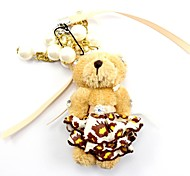 Qianjiatian A05 Plush Mobile Phone Pendant for Samsung Moblie Phone (Random Delivery)