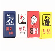 Creative Metal Lighters Joke Books Color Random