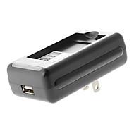 YIBO YUAN Multipurpose Plug USB Charger for Nokia BL-5B 4C/5C/6C
