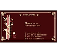 Personalized Business Cards 200 PCS Classic Brown Pattern 2 Sided Printing of Fine Art Filmed Paper