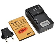 YI-YI™ Decoded Replacement 4200mAh Battery with Charging Station and EU Plug for LG G3 / BL-53YH / D855 / VS985 / D830