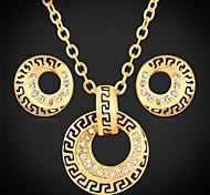 U7® Necklace Pendant Stud Earrings 18K Real Gold Platinum Plated Austrian Rhinestone Jewelry Set