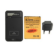 Minismile™ Decoded Replacement 4200mAh Battery with Special Battery Charger and EU Plug for LG G3 / BL-53YH / D855
