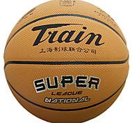 Standard 7# Wear-resisting Outdoor Game Basketball