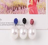 Korea Simple Pearl  Rhinestone Stud Earring(1pair)