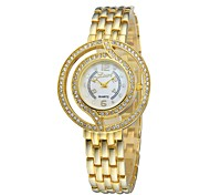Women's Quartz Analog Roman Round Casual  & Fashion Quartz Watch Diamond Shining Sliver/Gold