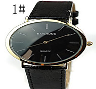 Women's Fashion Watch New Super Thin Needle Two Gold Shell Leather Strap Watch