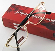[Free Lenses]  Rectangle Full-Rim Reading Eyeglasses
