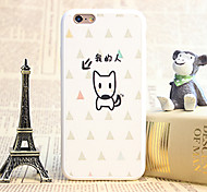 Stick Skin Cat Painting TPU Case for iPhone 6