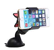 SHUNWEI® Car Dashboard Mobile Phone/GPS Holder Suction Cup