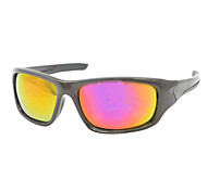 Cycling Mirrored Wrap Sporta Glasses