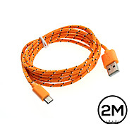 2M Micro USB Cable Data Sync Charger Cord Braided Fabric