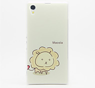 Little Lion Pattern Plastic Hard Back Case Cover for Sony Z1