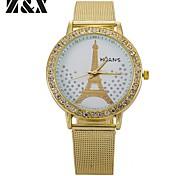 Women's Fashion Diamond Lovely Eiffel Tower Print Quartz Analog Steel Belt Wrist Watch(Assorted Colors)