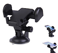 H032 ventosa auto regolabile supporto del supporto per il iphone / samsung / htc / tablet pc + more