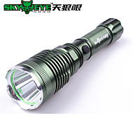 SKY EYE 3 Mode 350 Flashlights USB/Battery Mobile Power Supply/Easy to Carry Camping/Cycling/Fishing