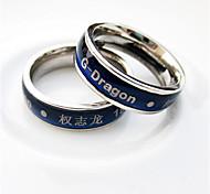 BIGBANG Same Style Stainless Steel Discoloring Ring(1Pc)