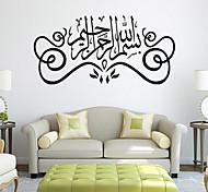 стены стикеры стены наклейки стиль мусульманской культуры наклейки ПВХ стены