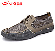 Aokang Men's Shoes Outdoor/Athletic/Casual Tulle Fashion Sneakers Gray