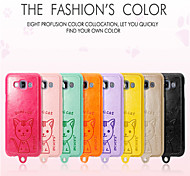 Leiers Dimicat case pu leather and tpu following whole package case for Samsung GalaxyE7/E700