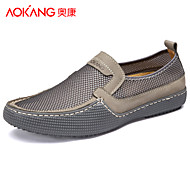 Aokang Men's Shoes Outdoor/Athletic/Casual Suede/Tulle Fashion Sneakers Gray/Khaki
