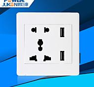 USB Charging socket well(white)