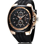 V6® Men's Watch Japanese Quartz Military Gold Case Rubber Band  Cool Watch Unique Watch