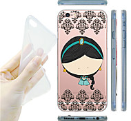 MAYCARI®Pretty Girls TPU Back Case for iPhone 6/iphone 6S(Assorted Colors)