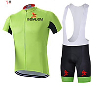 KEIYUEM Cycling Clothing Sets/Suits / Arm Warmers Unisex BikeWaterproof / Breathable / Insulated / Quick Dry / Rain-Proof / Dust Proof /