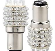 2T25 1157 45-LED 100-200LM 6000K White Light LED Bulb for Car (12V,2 pcs)