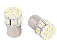 1156 / BA15s 5w 50 СМД белый светодиод для автомобиля руля свет / резервный / стоп-сигнал (DC12V, 4шт)