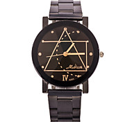 Men's Fashion Watch Geometry Steel Quartz Watch Wrist Watch Cool Watch Unique Watch