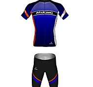 MYKING Men's Cycling Bike Short Sleeve Clothing Set Bicycle Wear Suit Jersey and Shorts MyKing Blue