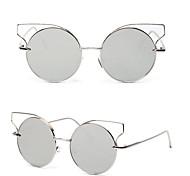 Women's 100% UV400 Round Fashion Mirrored Sunglasses