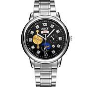 Men's Fashion Watch Imitation Steel Flywheel Dual Calendar Movement Business Waterproof Quartz Watch Wrist Watch Cool Watch Unique Watch